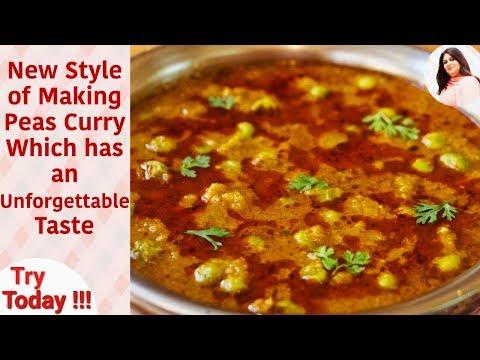 आपने कभी ऐसा स्वादिष्ट पकवान नहीं किया होगा, Green Peas Curry, Matar Usual, Matar Gravy Recipe