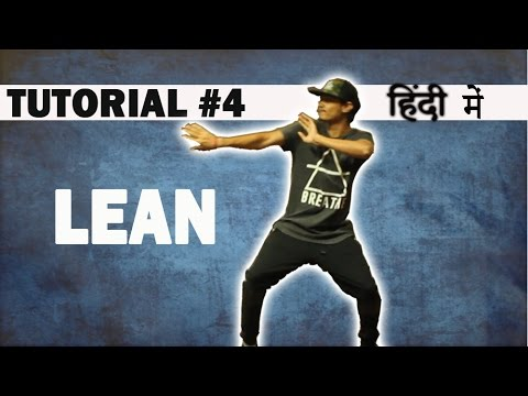 How to do LEAN | Cool Hip Hop Dance Tutorial in Hindi | Ronak Sonvane|Dance Mantra Tutorials 4