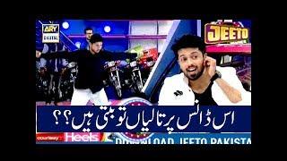Is Dance Per Taliya to banti hai