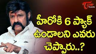 Who Told, Hero Needs To Have 6-Pack Abs    Nandamuri Balakrishna
