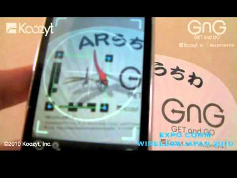 AR-Dragon-Fly-short.mpg