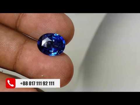 How To Understand Best Quality Blue Sapphire Gemstone.