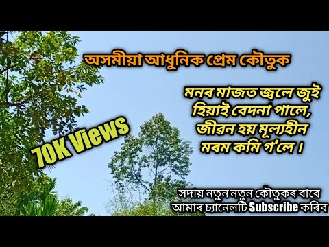 Xxx Mp4 Assamese Love Sairy 3gp Sex