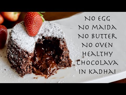 100% Guaranteed Eggless Choco Lava Cake In Kadai |Choco Lava | No Oven| Valentine's Special