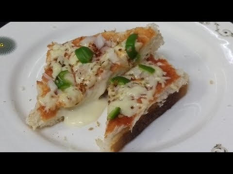 How to make Domino's style cheese burst Pizza At Home in Hindi Using bread