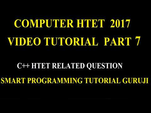 computer htet video tutorial 2017 in hindi part 7||computer htet tutorial  in hindi