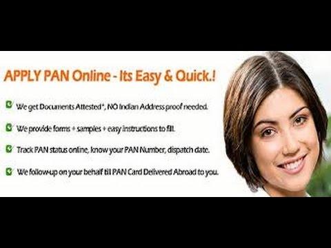HOW TO APPLY PAN CARD ONLINE IN TELUGU FREE