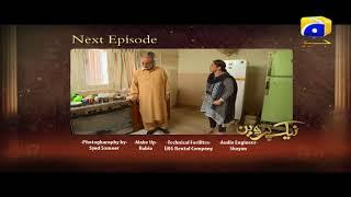 Naik Parveen - Episode 47 Teaser   HAR PAL GEO