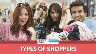 FilterCopy | Types Of Shoppers | Ft. Barkha Singh, Ayush Mehra, Viraj and Madhu