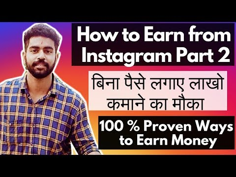 How to earn money online | Instagram Ways | Part 2 | Sell Products | Shoppable Store