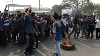 Protest against assam science and technology university