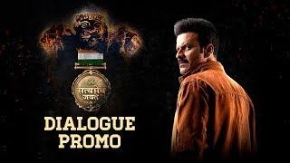 Dialogue Promo 6: Satyameva Jayate | John Abraham | Manoj Bajpayee | Movie Releasing In ►3 Days