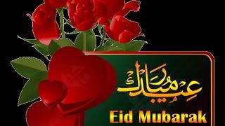 Eid mubarak muslim. Happy eid. С праздником - с Eid. С мусульманским праздником.