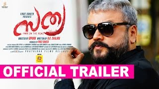 Sathya Malayalam Movie Official Trailer   Jayaram   Roma   Parvathy Nambiar   Diphan