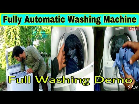 Fully automatic washing machine full wash demo. Samsung 6kg top load 2018