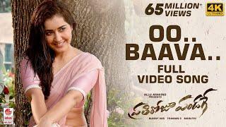Prati Roju Pandaage Video Songs | Oo Baava Full Video Song | Sai Tej | Raashi Khanna | Thaman S