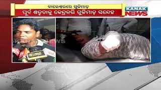 Youth Injured In Firing By Miscreants In Balasore, Odisha