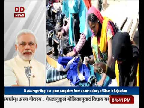'Mann Ki Baat': PM lauds people from all sections of society