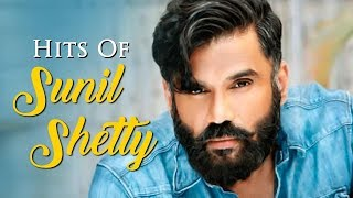 Best Of Sunil Shetty Songs | 90's Super-hit Songs | Evergreen Old Hindi Songs