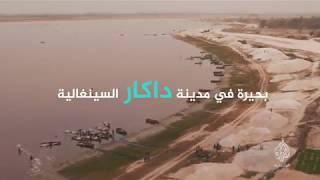 #x202b;البحيرة الوردية (برومو) 5 سبتمبر - 22 مكة المكرمة#x202c;lrm;