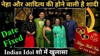 Neha Kakkar and Aditya Narayan marriage: नेहा कक्कड़ को बहू बनाने आया पूरा नारायण खानदान