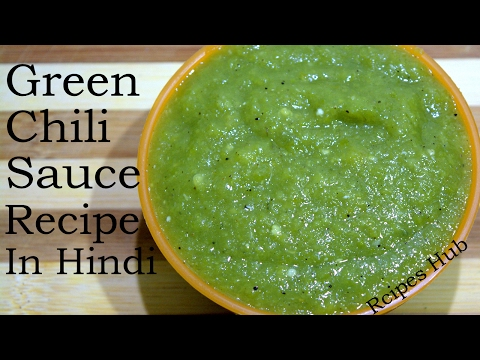 HOW TO MAKE GREEN CHILI SAUCE AT HOME /Use Preservative And Store A Year