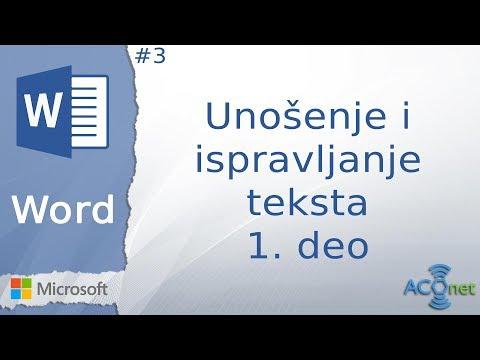 MICROSOFT WORD: Unošenje i ispravljanje teksta – 1. deo (lekcija 3)