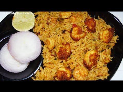 Prawn Biryani Recipe in Pressure Cooker - Prawn Biryani Recipe in Tamil - Shrimp Biryani Recipe