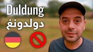 🚫 Duldung ألمانيا | لقاء خاص مع الدولدونغ في ألمانيا 🇩🇪