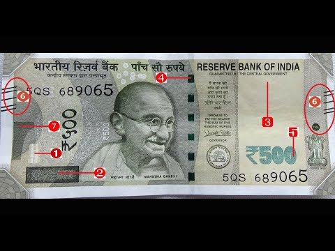 7 Security Features Of New Rs. 500 Banknote | INDIA