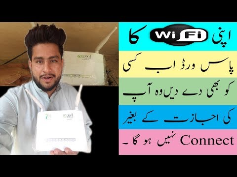 How To Secure WiFi With Mac Address | How To Secure WiFi Password