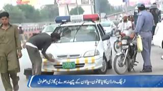41 Report : Faisalabad , traffic warden new LAW, car wash if no challan money