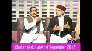 Khabar naak Latest 4 September 2013 - 04 09 2013