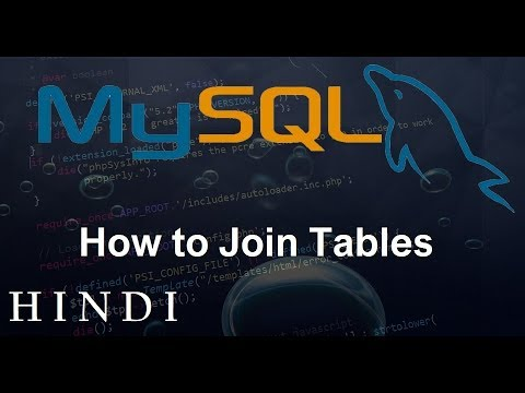 MySQL Database Tutorial #21   How to Join Tables