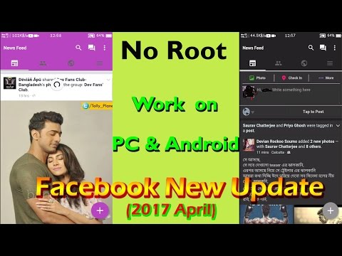 Change Facebook Colour on Android  & PC 2017