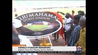 Tamale Sports Stadium - Joy Sports Today (11-12-17)