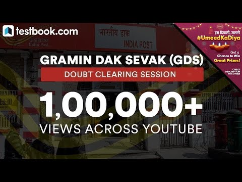 Gramin Dak Sevak (GDS) | How to Fill Application Form | Security Deposit & more!