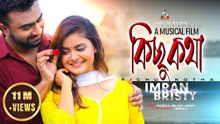 Imran, Bristy Kichu Kotha , কিছু কথা , Bangla New Musical Video Song 2019 , Sangeeta