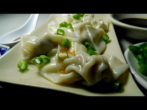 Dim Sum : Pork and Shrimp Dumplings with Dipping Sauce