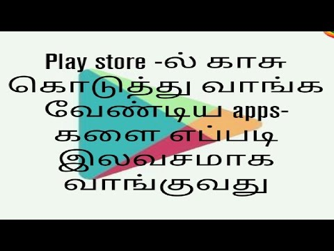 HOW TO DOWNLOAD PLAY STORE PAID APPS FOR FREE-(TAMIL)
