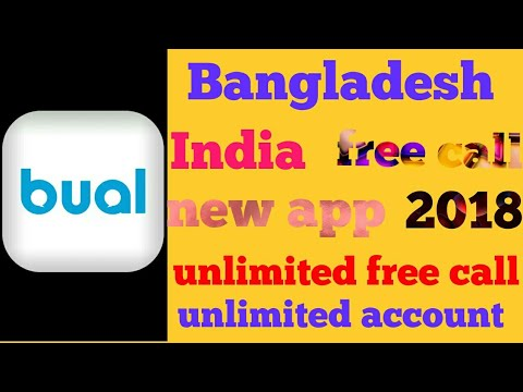 Bangladesh India free call new app 2018