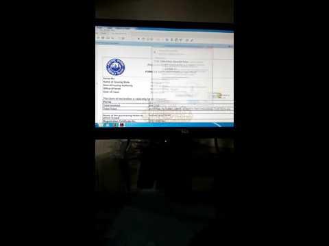 C form validation in signature of c form PDF Document
