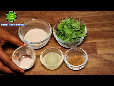 புதினா ஜூஸ் செய்வது எப்படி | How To Make Mint Juice Recipe | Pudina juice | Summer Drinks