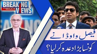 Breaking Views With Malick   Water crisis: Why is Pakistan running dry?   11 Nov 2018   92NewsHD
