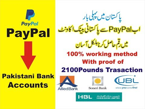 How to create Paypal and transfer money in Pakistani Bank account - With Proof - Urdu Tutorial