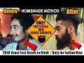 2018 Any Indian Can Grow A Faster Beard With This Method   2018 How To Grow Beard in Hindi   Beard