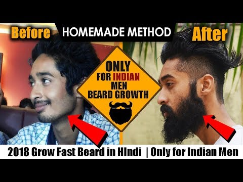 2018 Any Indian Can Grow A Faster Beard With This Method | 2018 How To Grow Beard in Hindi | Beard