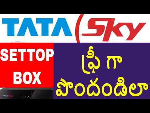 TATA SKY FREE SET TOP BOX IN TELUGU