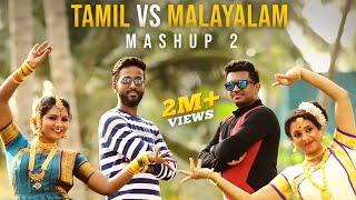 Tamil Vs Malayalam Mashup 2 - Rajaganapathy ft.Nikhil Mathew