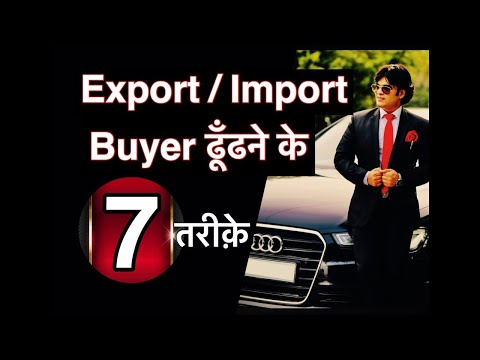 Import / Export by Dr. Amit Maheshwari | Buyers in international market